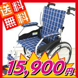 新発売!超軽量!【モスキー】【ブルーチェック】【アルミ】【自走式】【車椅子】【超軽量】【背折れ】【ノーパンクタイヤ】【脚部エレーべーティング】【折りたたみ】【介助用】【車いす】A103-AKB