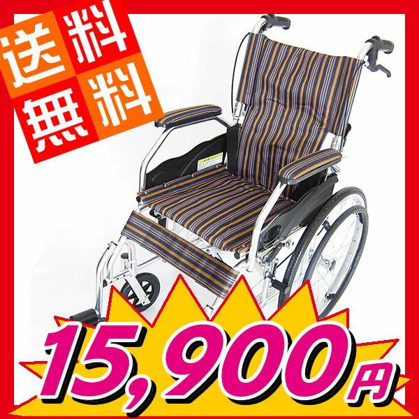 車椅子 車イス 車いす  超軽量! モスキー ボサノバストライプ アルミ 自走式 超軽量 背折れ ノーパンクタイヤ 脚部エレーべーティング 折りたたみ 介助用A103-AKV
