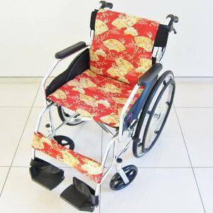 寿−KOTOBUKI−結婚式やお祝いの席に【車椅子】【和柄】【ノーパンクタイヤ】【軽量】【自走式】【アルミ】【車いす】【駐車&介助ブレーキ付き】【折りたたみ式】【折り畳み】【背折れ】【車イス】【A101-KOT】