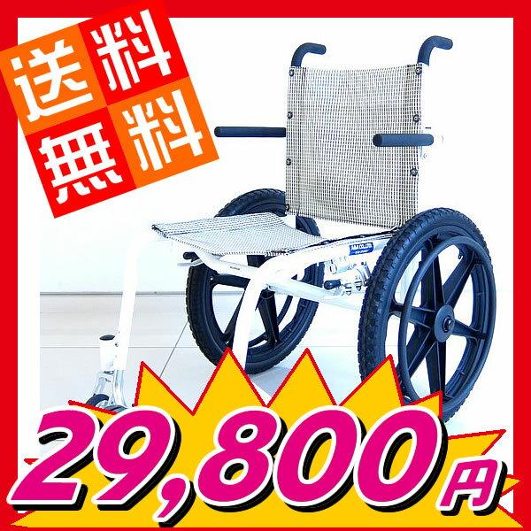日本初上陸!オフロードタイプの車椅子!【フリーキー】【車椅子】【自走式】【アルミ】【軽量】【折りたたみ】【ノーパンクオフロードタイヤ】【全面メッシュシート】【スポーツ】通常走行からプールでの使用にも! B402-SPT