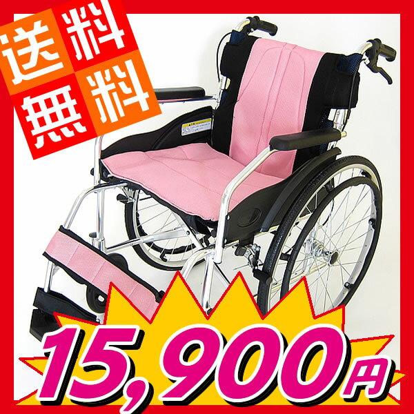 車椅子 車イス 車いす 【チャップス全10色】かわいい!シャーベットピンク!車イスにこそ、オシャレを。【軽量】【自走式】【アルミ】【ノーパンクタイヤ】【駐車&介助ブレーキ付き】【折りたたみ式】【背折れ】【介助用にも!】A101−APK
