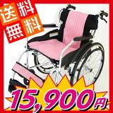 【新発売!】【チャップス全10色】かわいい!シャーベットピンク!車イスにこそ、オシャレを。【軽量】【自走式】【アルミ】【車椅子】【ノーパンクタイヤ】【駐車&介助ブレーキ付き】【折り
