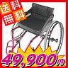 車椅子 車いす 車イス バスケットボール 『 Dunk(ダンク)』 スポーツ 初心者モデル 自走 練習用 車いすバスケ A706