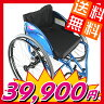 車椅子 車いす 車イス ダンス用 『 Salsa (サルサ)』 スポーツ 社交ダンス 初心者モデル 自走 練習用 自走用 車いすダンス アクティブ車椅子 A704