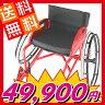 車椅子 車いす 車イス ラグビー 『 NO SIDE(ノーサイド)』 スポーツ 初心者モデル 自走 練習用 車いすラグビー A702