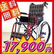 車椅子 車いす 車イス 圧倒的な女性支持を集めています!【ラズベリー】 自走式 アルミ製 ノーパンクタイヤ コンパクト 折りたたみ式 折り畳み 軽量 介助用としても!B110−ARB