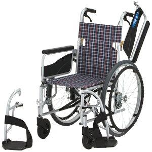 車椅子車イス車いす自走用正規メーカー保証1年付き日進医療器JIS規格認定品63%OFF『NEO-1W』スイングアウト跳ね上げ式バンドブレーキ軽量介助式駐車&介助ブレーキ付き折りたたみ式背折れ自走用コンパクト