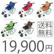 新発売 自走用車いす 車イス 車椅子 「Beans ビーンズ」軽量 コンパクト 背折れ ノーパンクタイヤ メーカー保証1年付き 代引きもOKです