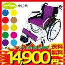 車椅子 車イス 車いす【チャップス全10色】可憐カクテルパープル!ファッション感覚でお乗りいただけます。【軽量】【自走式】【アルミ】【ノーパンクタイヤ】【駐車&...