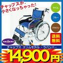 車椅子 軽量 折り畳み 自走用車いす 「ラバンバ 」ブルー チャップススリム コンパクト 背折れ ソフトノーパンクタイヤ 車イス 介助用 メーカー保証1年付き 代引OK kadokura/カドクラ 全3色 G101-B