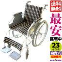 カドクラ KADOKURA 自走用車椅子 ファンライト 24インチ B105−AF 送料無料