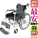 アウトレット 車椅子 軽量 折り畳み カドクラ チャップス禅...