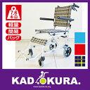 カドクラ KADOKURA 足こぎ専用簡易型車椅子 ネクスト コーギー A501-CORGI