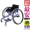 カドクラ KADOKURA スポーツ車椅子 テニス用バドミン