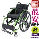 スポーツ車椅子 軽量 折り畳み エアータイヤ エボリューション J105 カドクラ