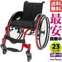 カドクラ KADOKURA スポーツ車椅...
