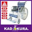 車椅子 軽量 折畳み 自走用 車イス 車いす カドクラ KADOKURA バスケット B106−AB