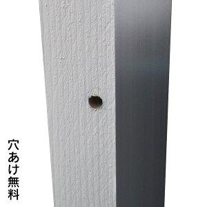 木枠穴あけ