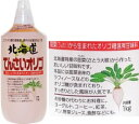 ●サクラ印(加藤) 北海道てんさいオリゴ糖 1kg ポリ容器■c12 #1070