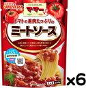 ●マ・マー トマトの果肉たっぷりのミートソース 260gx6入【1ボール】
