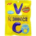 ショッピングビタミン dhc 直販 ●ノーベル VC-3000 のど飴 90gx6入【1箱】 ■t8#720-12G