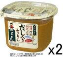 ●宮坂 神州一 だし入りみ子ちゃん【あわせ】味噌850gカップ■c6t2 #920