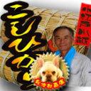 送料無料!ご近所生まれの 埼玉県 小江戸川越生まれの コシヒカリ玄米10kg【nk_fs_0629】