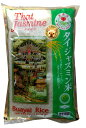 MFD2017.02.22タイ産 プレミアム ジャスミン米5kg 長粒種の香り米!世界の高級品