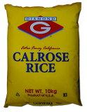 【プレミアム カルローズ】25年輸入 カリフォルニア 生まれのお米精白 FROM USA Rice 5kg