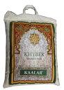 インディカ米 / タイ米 長粒種 バスマティー ライス (パキスタン産 高級 香り米)5kg