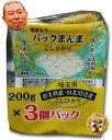 賞味期限2020.11.21 大利根 北川辺 コシヒカリ チンしてご飯 レトルトパック (12個)