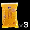 【鰹節/かつお節】 削り粉 450g×3袋セット かつおぶし 粉/ かつお節 セット 鰹節 かつおぶし ギフト