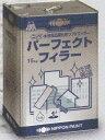 ニッペ パーフェクトフィラー 15kg 日本ペイント/下塗り/水性/ソフトフィラー/外壁/コンクリート/モルタル/サイディング