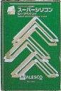 スーパーシリコンルーフ 14L ブルー/グリーン/レッド系 アクリルシリコン樹脂系塗料 関西ペイント/屋根/シリコン/ペンキ/塗料