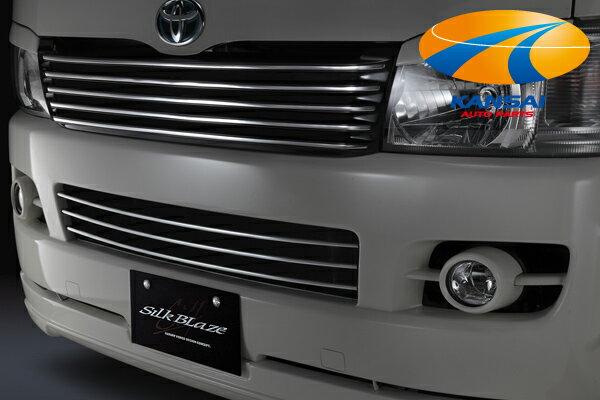 ★SilkBlaze シルクブレイズ★ミニバンリップシリーズ200系ハイエース標準(1型/2型)フロントグリルVer.2