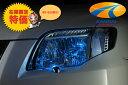 【数量限定超特価90 OFF】★K 039 SPEC GARAX ギャラクス★汎用LEDヘッドライトイルミネーションBバンパー貼付タイプ