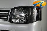 ★K'SPEC GARAX ギャラクス★200系ハイエース [3型用]HID車用ヘッドライト[クリアレンズ/インナーブラック]