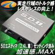 ★K'SPEC GARAX ギャラクス★S.D.Iミニコン(サブコンピュータ)50エスティマ(2.4L専用)