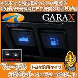 [15���ޤǤ����ڡ�]��K'SPEC GARAX ����饯����ե塼���� & �ܥ�ͥå� �����ץʡ��������åȥȥ西���ѥ�����