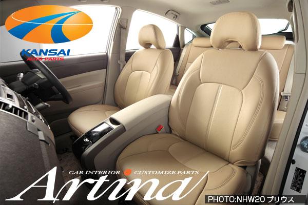 ★Artina アルティナ★車種専用スタンダードシートカバー20系プリウスAR-T2400