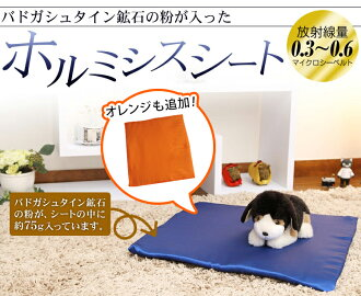 Tamagawa hot spring bathing as radium 226 Hormesis sheet