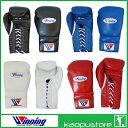 ウイニング【Winning】ボクシンググローブレースアップ式レースアップ16オンス【基本色4色】牛革プロフェッショナルタイプ