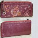 【中古】本物新品未使用ペルボルサ女性用スパンコール長財布シャイニー色W20H9,5D2cm