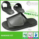 シニア 高齢者 靴 リハビリシューズ 介護用 サンダル 紳士 メンズ バンデージ フィット Foot Form【送料無料】【10P05Nov16】