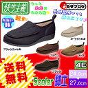 シニア 高齢者 靴 アサヒシューズ 快歩主義 M003 紳士 メンズ 軽い 国産 介護用 コンフォートシューズ ウォーキング【送料無料】【10P05Nov16】