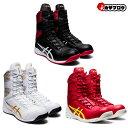 ショッピング安全靴 [アシックス] ウィンジョブ CP403 TS 安全靴