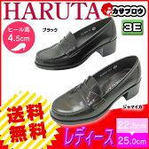 通学学生靴 HARUTA ハルタレディース ローファー 3E 【送料無料】【10P01Oct16】