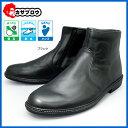レインブーツ ビジネスシューズ メンズ 紳士 靴 長靴 完全防水 新社会人 通勤 就職祝