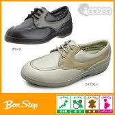 高齢者 靴 ボンステップ Bon Step 婦人 レディース ウォーキングシューズ 日本製 幅広 本皮 3E bs5504【送料無料】