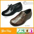 シニア 高齢者 靴 ボンステップ Bon Step 婦人 レディース ウォーキングシューズ 5657 シューズ 日本製 幅広 本皮 4E bs5657【送料無料】